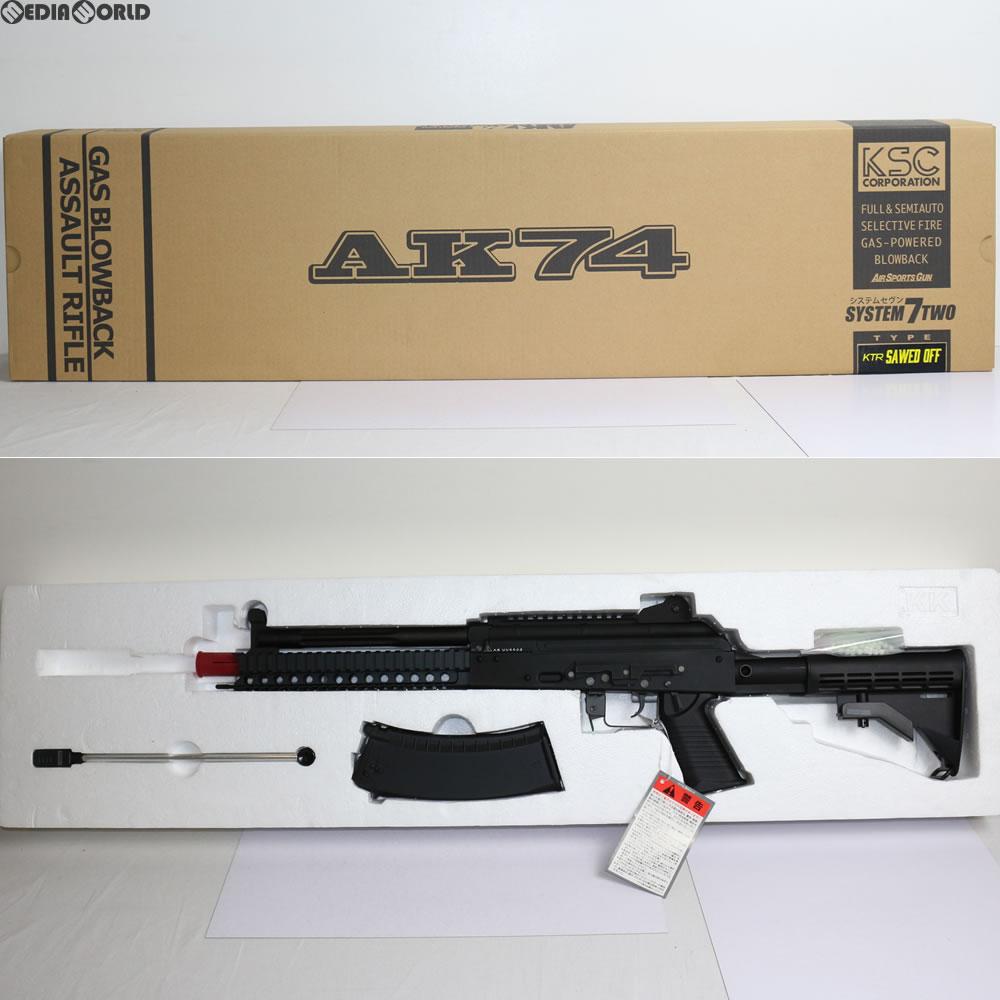 【新品即納】[MIL]KSC ガスアサルトライフル KTR ソードオフ (18歳以上専用)(20171027)