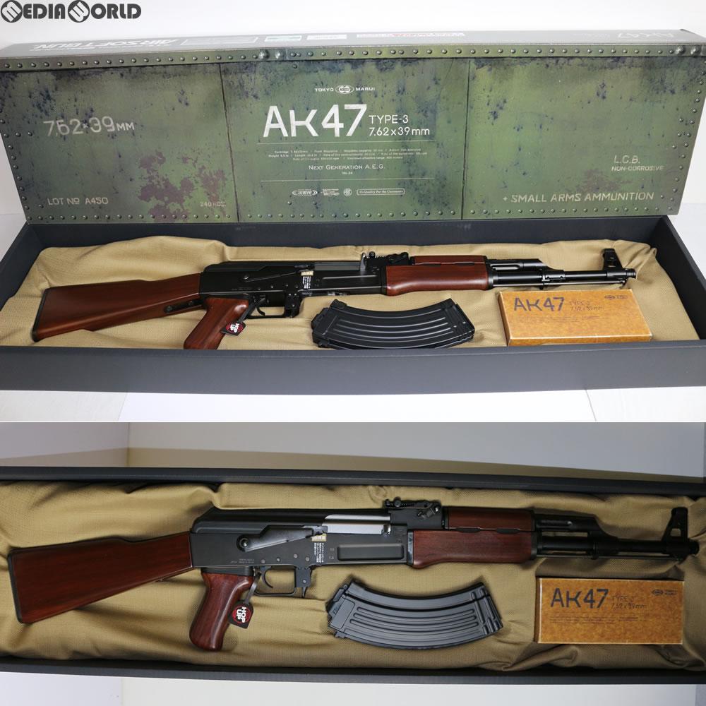【新品】【O倉庫】[MIL]東京マルイ 次世代電動ガン AK47 Type3 (18歳以上専用)(20171207)
