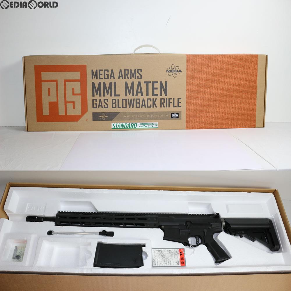 【新品即納】[MIL]KSC ガスアサルトライフル Mega MATEN スタンダート (18歳以上専用)(20171208)