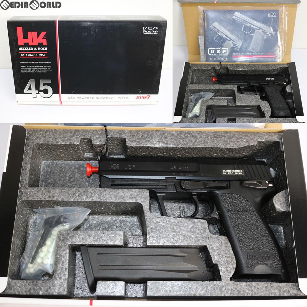 【新品即納】[MIL]KSC ガスブローバック USP45 ABS (18歳以上専用)(20090430)