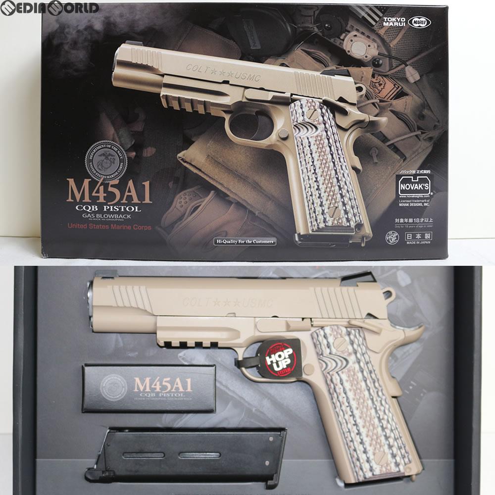 【新品即納】[MIL]東京マルイ ガスブローバック M45A1 CQBピストル (18歳以上専用)(20180223)
