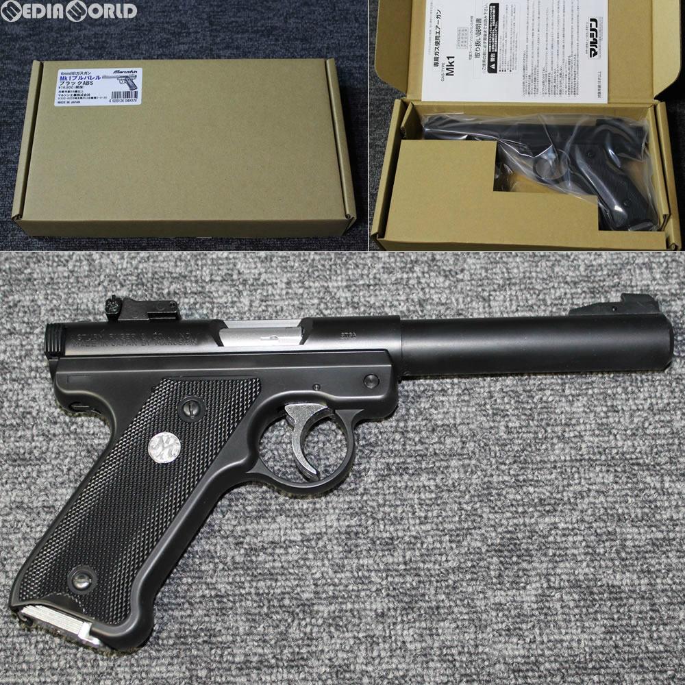 【新品即納】[MIL]マルシン工業 固定スライドガスガン スタームルガー Mk1(マーク1) 6mmBB ブルバレル ブラック ABS(新価格版) (18歳以上専用)(20140531)