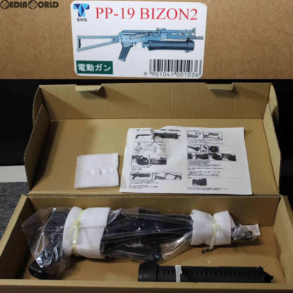 【新品即納】[MIL]SHS 電動サブマシンガン PP-19 BIZON-2 (18歳以上専用)(20171231)