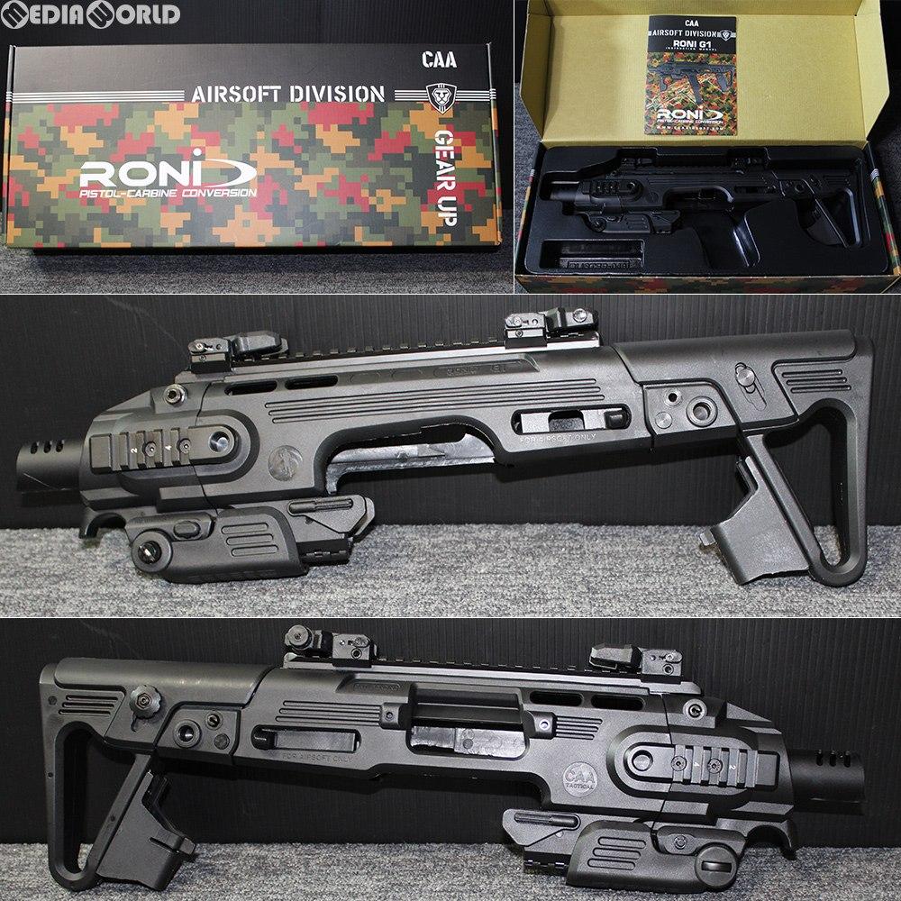 【新品即納】[MIL]KingArms(キングアームズ) CAA RONI G1 グロック用 カービンコンバージョンキット(CAD-SK-01-BK)(20120831)