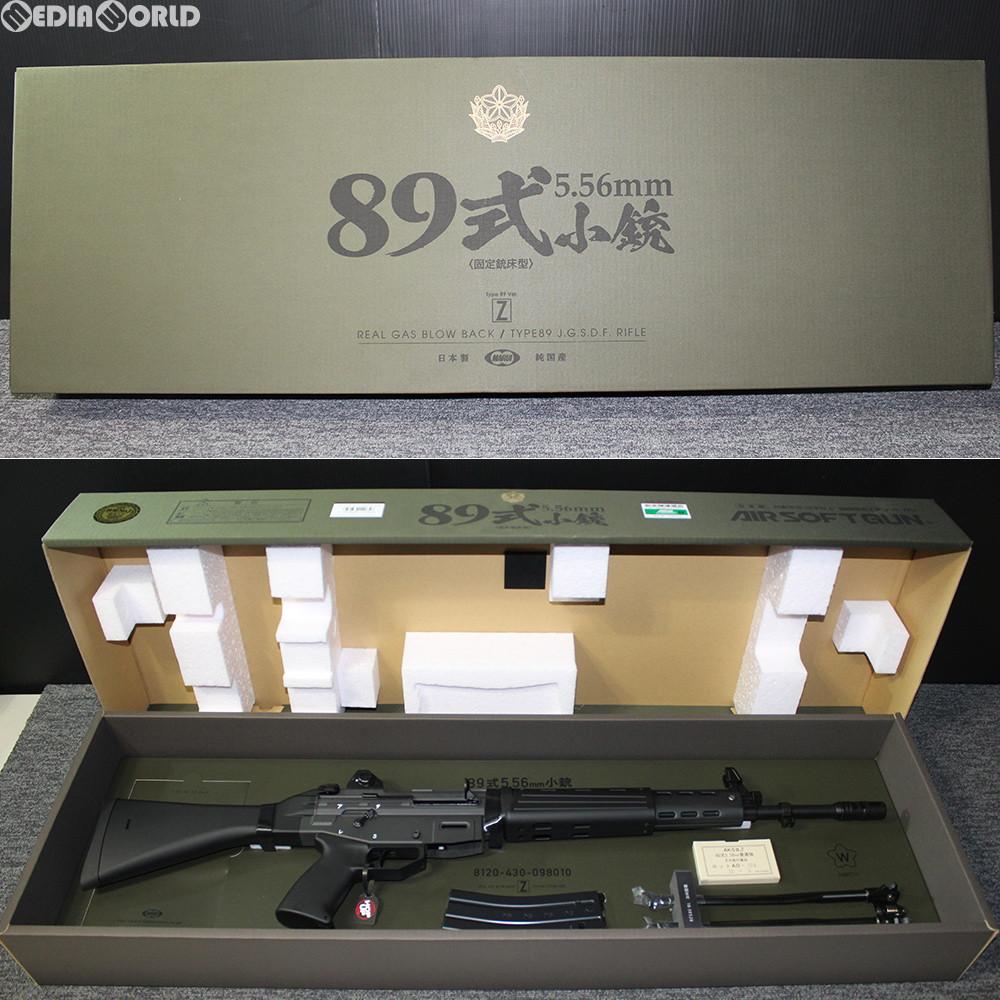 【新品即納】[MIL]東京マルイ ガスブローバックマシンガン 89式5.56mm小銃(固定銃床型) (18歳以上専用)(20180705)
