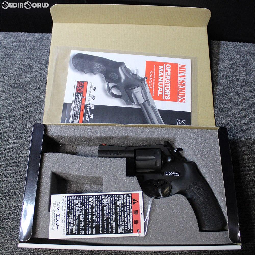 【新品】【O倉庫】[MIL]KSC 発火モデルガン キングコブラ 2.5インチ ブラック HW(ヘビーウェイト)(20120531)