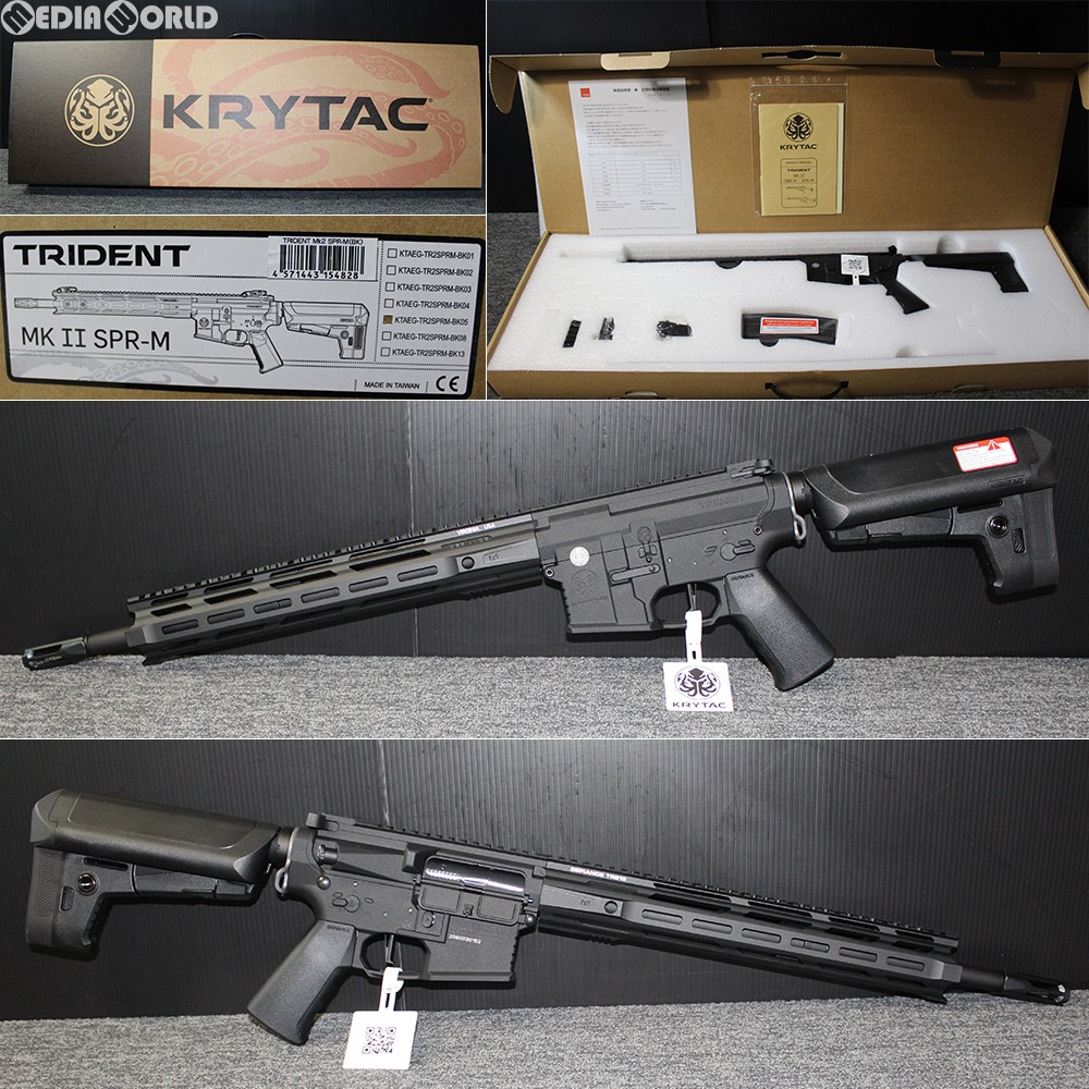 【新品即納】[MIL]KRYTAC(クライタック) 電動アサルトライフル TRIDENT Mk2(トライデント マーク2) SPR-M BK(ブラック/黒) (18歳以上専用)(20180831)