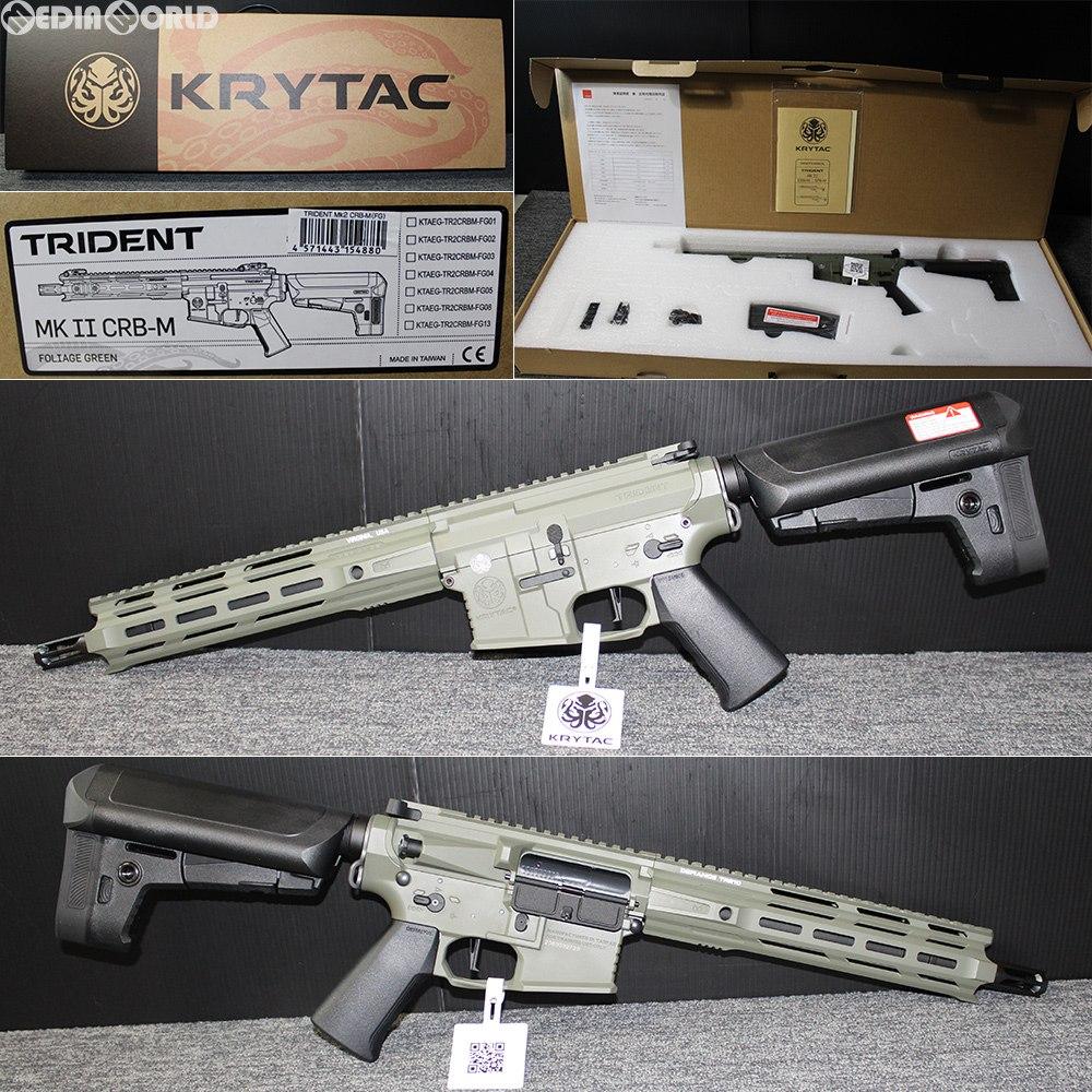 【新品即納】[MIL]KRYTAC(クライタック) 電動アサルトライフル TRIDENT Mk2(トライデント マーク2) CRB-M FG(フォリッジグリーン) (18歳以上専用)(20180831)