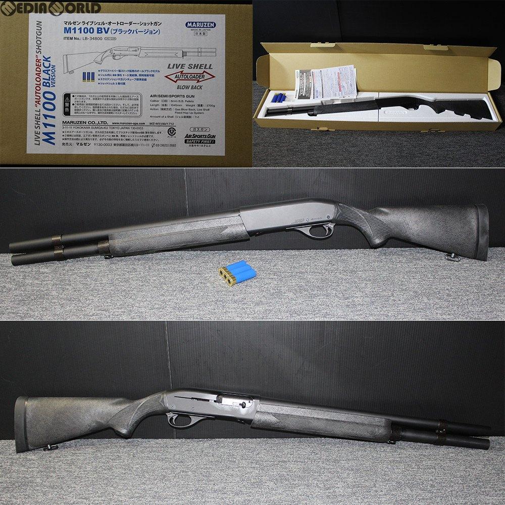 【新品】【O倉庫】[MIL]マルゼン ガスショットガン M1100 BV(ブラックバージョン)(2017年新価格版) (18歳以上専用)(20171231)