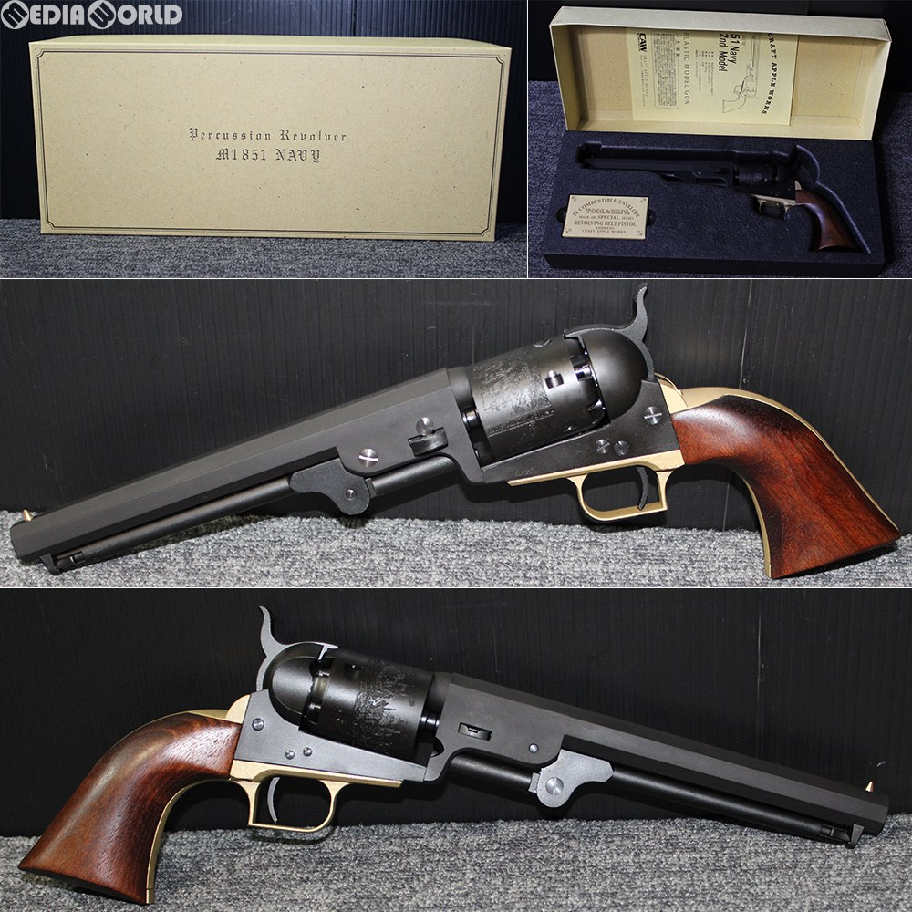 【新品即納】[MIL]CAW(クラフトアップルワークス) 発火モデルガン 51NAVY 2nd Model(51ネイビー セカンドモデル) 7インチ(2018年再生産版)(20181013)