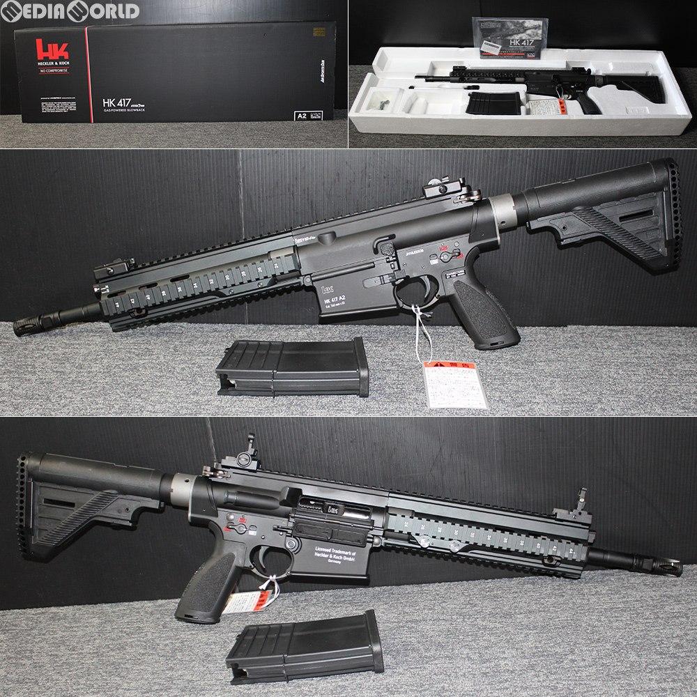 【新品即納】[MIL]KSC ガスブローバックライフル HK417A2 (18歳以上専用)(20181221)