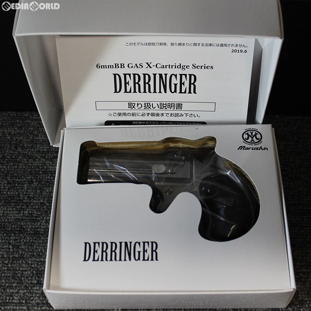 【新品】【O倉庫】[MIL]マルシン工業 ガスリボルバー デリンジャー 6mmカートリッジ仕様 シルバー ABS(2019年新価格版) (18歳以上専用)(20190620)