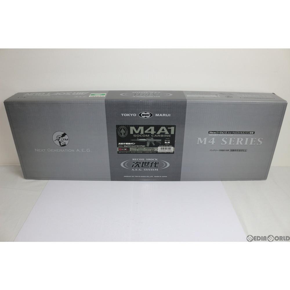【中古】[MIL]東京マルイ 次世代電動ガン M4A1カービン (18歳以上専用)(20090430)