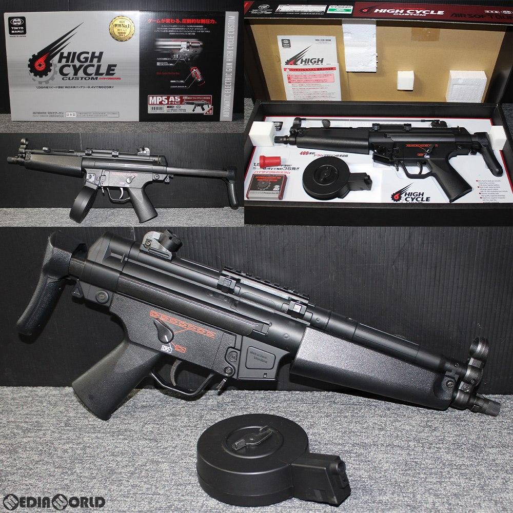 【中古】[MIL]東京マルイ 電動ガン ハイサイクルカスタム H&K(ヘッケラーアンドコッホ)MP5A5 HC(カスタム品) (18歳以上専用)(20091205)
