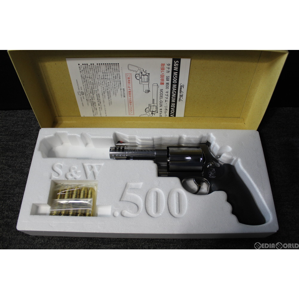 【中古】[MIL]タナカワークス 発火モデルガン S&W(スミスアンドウエッソン) M500 3+1インチ ステンレス(20150223)
