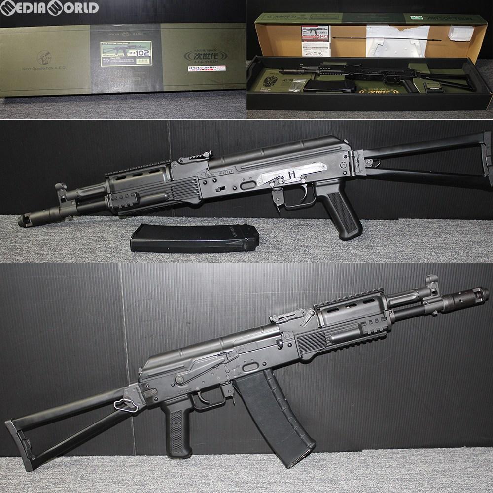 【中古】[MIL]東京マルイ 次世代電動ガン AK102(カスタム品) (18歳以上専用)(20091007)