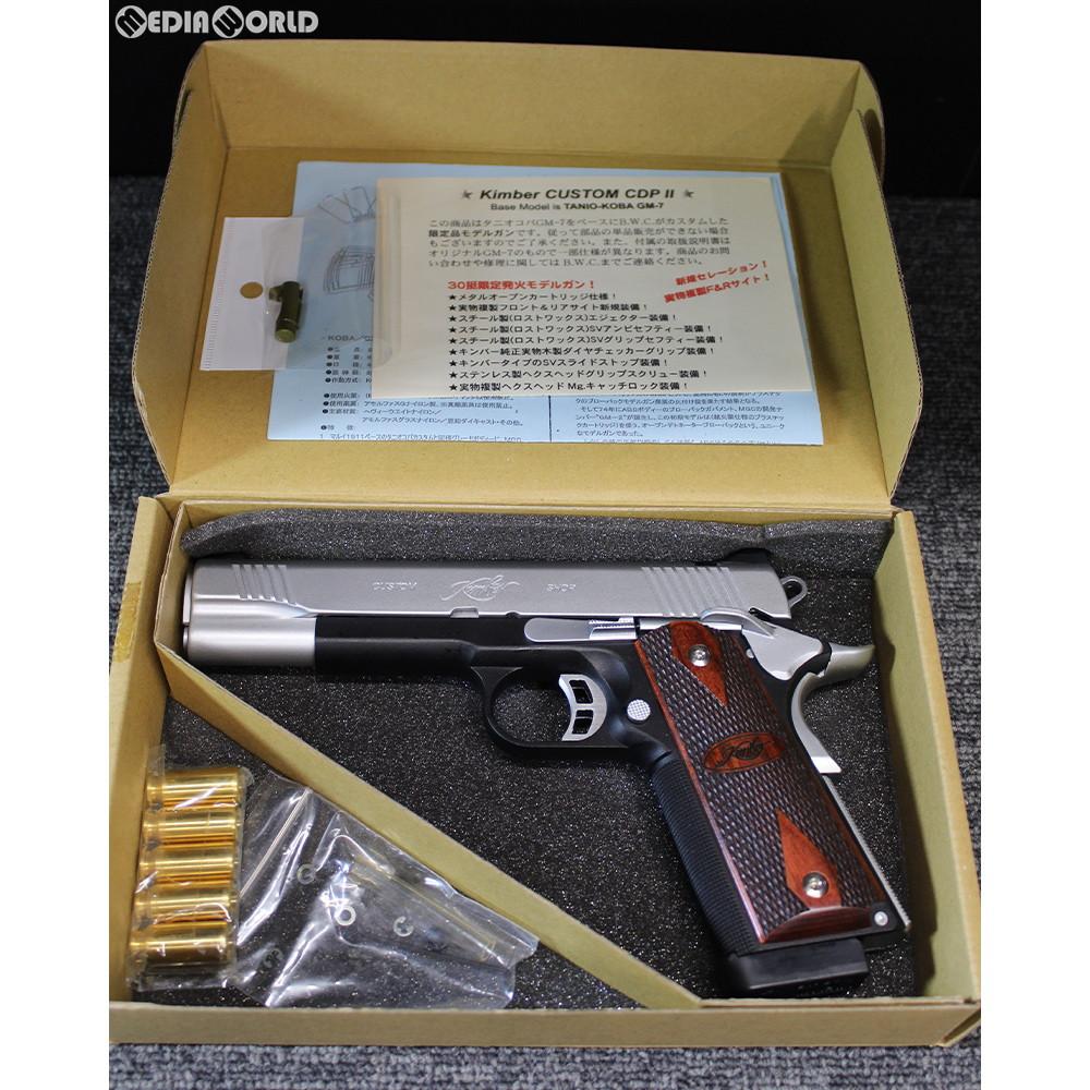 【中古】[MIL]B.W.C.(ブルーイングワークスコーポレーション) 発火モデルガン GM7 Kimber Custom CDPII(GM7 キンバーカスタム CDP2)(20150223)