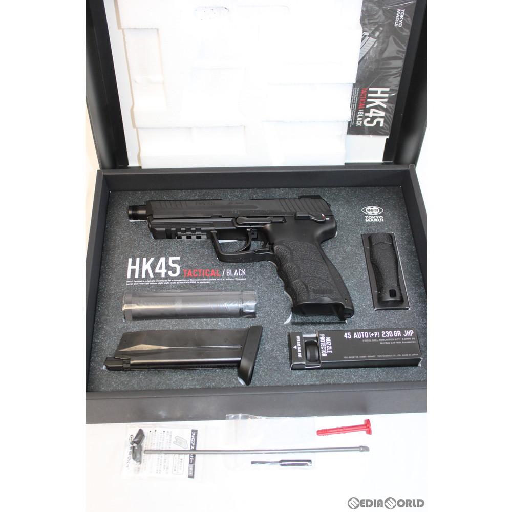 【中古】[MIL]東京マルイ ガスブローバック HK45 タクティカル ブラック (18歳以上専用)(20150101)