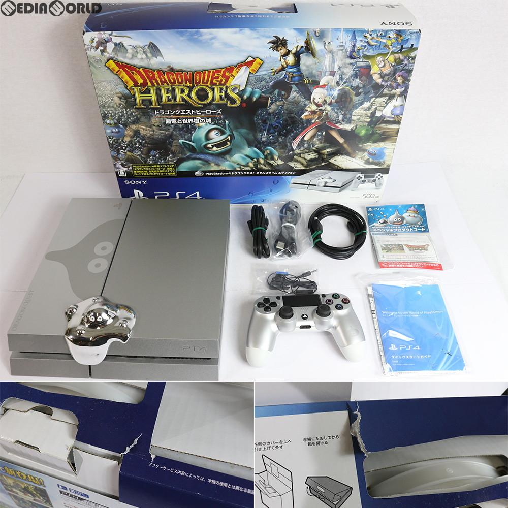 【中古】【訳あり】[本体][PS4]プレイステーション4 PlayStation4 ドラゴンクエスト メタルスライム エディション(CUHJ-10006)(20141211)
