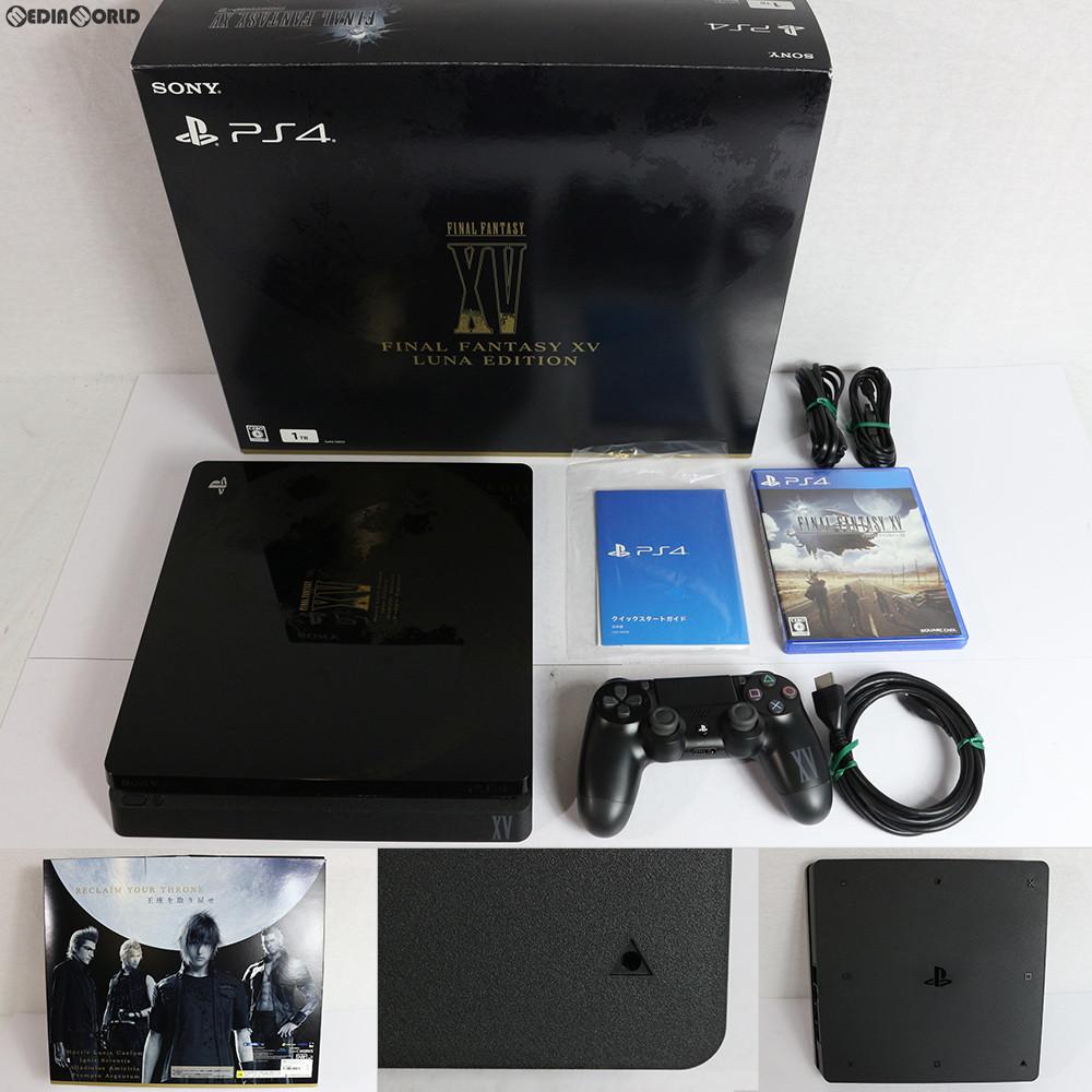 【中古】【訳あり】[本体][PS4]PlayStation4 FINAL FANTASY XV LUNA EDITION(プレイステーション4 ファイナルファンタジー15 ルーナエディション)(CUHJ-10013)(20161129)