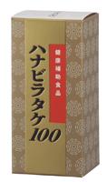 【オーサワジャパン】ハナビラタケ100