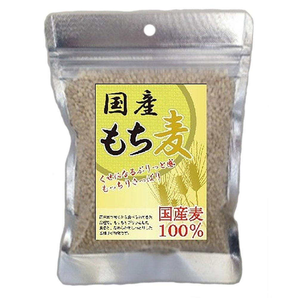 【お得な20個セット】『国産もち麦100%』250gデブ菌を減らす水溶性食物繊維デイジャパン