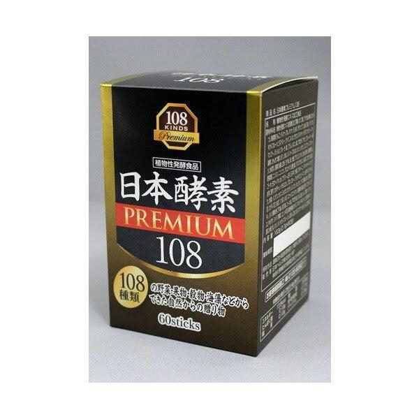 日本酵素プレミアム108