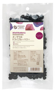 爽やかな酸味と甘み 即納最大半額 期間限定特価品 オーサワのドライブルーベリー50g 2139