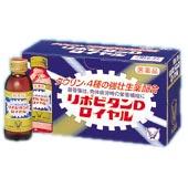 リポビタンDロイヤル(50本) 【第3類医薬品】