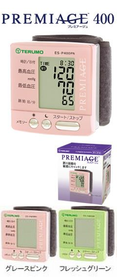 在想在泰尔茂血压计ES-P400前往地测量的! 穿脱罐子舌头。手kubi式PREMIAGE(puremiaju)10P23Apr16