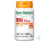 含Dear-Natura鋅60粒的(60天份)dianachurabeshikkukea 10P23Apr16