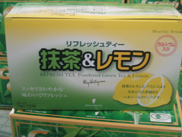 "Hollywood cosmetics ""tea"" tea & lemon 504 g (7 g x 72 packaging) sample 12 packages with bonus! Refresh in Mei ushiyama refresh tea refreshing refreshing taste! It is recommended with Matcha green tea lemon green drink!"