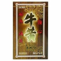 強心・解熱・鎮痙(牛黄製剤)ドラゴン牛黄カプセル32カプセル【第3類医薬品】