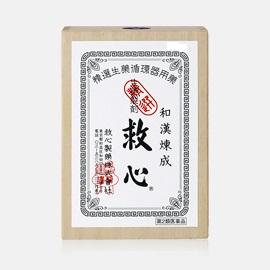 救心630粒【第2類医薬品】