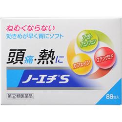 【第(2)類医薬品】【送料無料の5個セット】【毎日ポイント2倍】【ノーエチ薬品】ノーエチS 88包 ※お取り寄せになる場合もございます