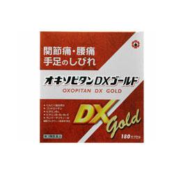 【第3類医薬品】【日邦薬品】オキソピタンDXゴールド 180カプセル ※お取り寄せになる場合もございます 【10P03Dec16】