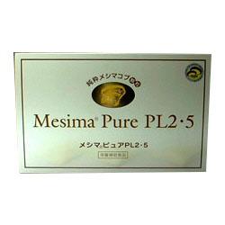 【毎日ポイント2倍】【救心製薬】メシマピュアPL2・5 90包 ※お取り寄せ商品