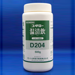 【第2類医薬品】【毎日ポイント2倍】【小太郎漢方製薬】温清飲エキス細粒G「コタロー」 (うんせいいん) 500g ※お取り寄せになる場合もございます