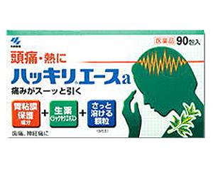 第 2 爆安プライス 類医薬品 年間定番 毎日ポイント2倍 90包 ハッキリエースa 小林製薬