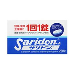 オリジナル 第 2 類医薬品 第一三共 売買 サリドンA 20錠 10P03Dec16