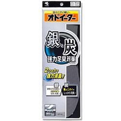 【小林製薬】銀と炭のオドイーター 1足※お取り寄せ商品