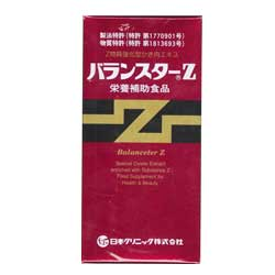 【毎日ポイント2倍☆送料無料】【日本クリニック】バランスターZ 480粒