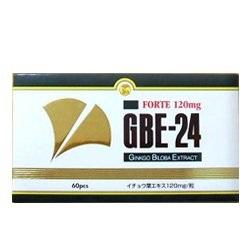 なんと!あのGBE-24フォルテ 60粒が、当店なら「この価格!?」イチョウ葉エキスが1粒あたり120mg!※お取り寄せ商品