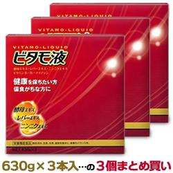 【毎日ポイント2倍】【森田薬品】ビタモ液 630g×3本入...の3個まとめ買いセット【HLS_DU】