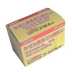 国内送料無料 第 2 類医薬品 毎日ポイント2倍 協和薬品 44包 ※お取り寄せになる場合もございます 予約 総合かぜ薬ゴールドA 微粒
