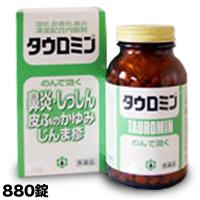 【第2類医薬品】【毎日ポイント2倍】【福井製薬】タウロミン 880錠※お取り寄せになる場合もございます