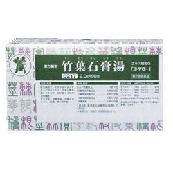 【第2類医薬品】【毎日ポイント2倍】【小太郎漢方製薬】竹葉石膏湯エキス細粒G「コタロー」 90包 ※お取り寄せになる場合もございます