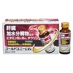 【第3類医薬品】【毎日ポイント2倍】【小林薬品】ゴールドユニーLV液 50ml×50本 ※お取り寄せになる場合もございます