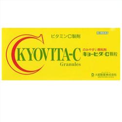 【第3類医薬品】【お得な2個セット】【大昭製薬】キヨービタC顆粒 540包 しかも毎日ポイント2倍!※お取り寄せになる場合もございます 【10P03Dec16】