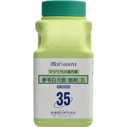 【第2類医薬品】【松浦漢方】参苓白朮散散剤 450g ※お取り寄せになる場合もございます 【10P03Dec16】